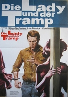Baby the Rain Must Fall - German Movie Poster (xs thumbnail)