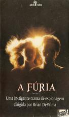 The Fury - Brazilian VHS cover (xs thumbnail)