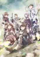"""Hai to gensô no Grimgar"" - Key art (xs thumbnail)"