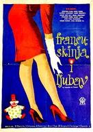 La française et l'amour - Yugoslav Movie Poster (xs thumbnail)