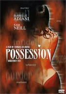 Possession - DVD cover (xs thumbnail)