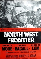North West Frontier - British Movie Poster (xs thumbnail)
