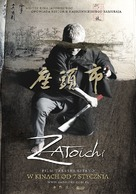 Zatôichi - Polish Movie Poster (xs thumbnail)