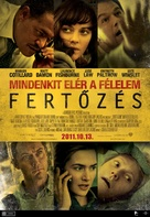 Contagion - Hungarian Movie Poster (xs thumbnail)