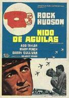 A Gathering of Eagles - Spanish Movie Poster (xs thumbnail)