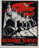 Aleksandr Nevskiy - French Movie Poster (xs thumbnail)