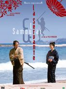 Kakushi ken oni no tsume - French Movie Poster (xs thumbnail)