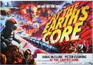 At the Earth's Core - British Movie Poster (xs thumbnail)