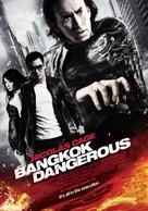Bangkok Dangerous - Spanish Movie Poster (xs thumbnail)