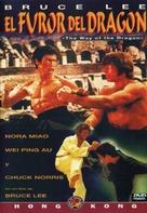 Meng long guo jiang - Spanish DVD cover (xs thumbnail)