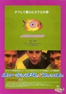 Shooting Fish - Japanese Movie Poster (xs thumbnail)