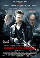 Killing Them Softly - Turkish Movie Poster (xs thumbnail)