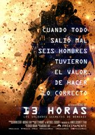 13 Hours: The Secret Soldiers of Benghazi - Mexican Movie Poster (xs thumbnail)