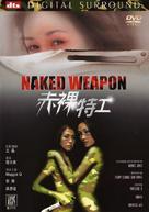 Naked Weapon - Hong Kong Movie Cover (xs thumbnail)