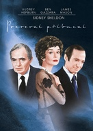 Bloodline - Czech Movie Cover (xs thumbnail)
