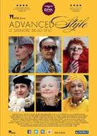 Advanced Style - Italian Movie Poster (xs thumbnail)