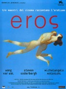 Eros - Italian poster (xs thumbnail)