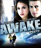 Awake - Japanese Blu-Ray movie cover (xs thumbnail)
