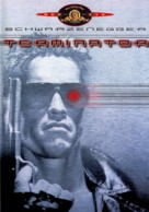 The Terminator - French DVD cover (xs thumbnail)