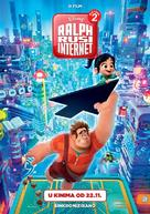 Ralph Breaks the Internet - Croatian Movie Poster (xs thumbnail)
