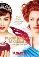 Mirror Mirror - Turkish Movie Poster (xs thumbnail)