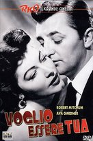 My Forbidden Past - Italian DVD movie cover (xs thumbnail)