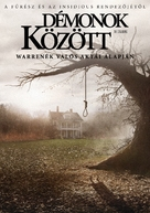 The Conjuring - Hungarian DVD movie cover (xs thumbnail)