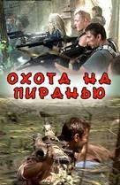 Okhota na piranyu - Russian DVD cover (xs thumbnail)
