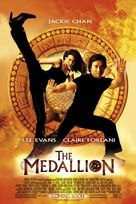 The Medallion - Movie Poster (xs thumbnail)