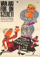 Some Like It Hot - Hungarian Movie Poster (xs thumbnail)