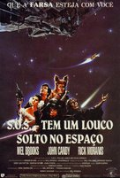 Spaceballs - Brazilian Movie Poster (xs thumbnail)