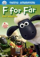 """Shaun the Sheep"" - Danish DVD cover (xs thumbnail)"