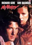 No Mercy - DVD cover (xs thumbnail)