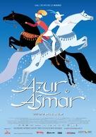 Azur et Asmar - Italian Movie Poster (xs thumbnail)