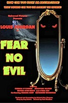 Fear No Evil - Movie Poster (xs thumbnail)