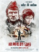 There Be Dragons - French Movie Poster (xs thumbnail)