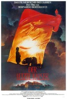 The Last Emperor - German Movie Poster (xs thumbnail)