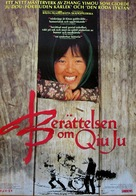 Qiu Ju da guan si - Swedish Movie Poster (xs thumbnail)