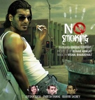 No Smoking - Indian Movie Cover (xs thumbnail)
