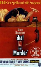 Dial M for Murder - Australian Movie Poster (xs thumbnail)