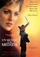 The Mighty - Spanish Movie Poster (xs thumbnail)