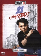 """21 Jump Street"" - French DVD movie cover (xs thumbnail)"