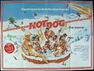 Hot Dog... The Movie - British Movie Poster (xs thumbnail)