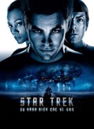 Star Trek - Vietnamese Movie Poster (xs thumbnail)