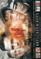 The Brylcreem Boys - Movie Poster (xs thumbnail)