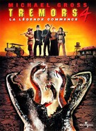 Tremors 4 - French Movie Poster (xs thumbnail)