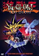 Yûgiô: Gekijô-ban - DVD cover (xs thumbnail)