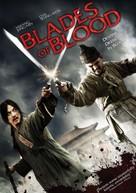 Goo-reu-meul beo-eo-nan dal-cheo-reom - DVD cover (xs thumbnail)