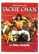 Xiao quan guai zhao - French Movie Poster (xs thumbnail)