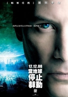 The Day the Earth Stood Still - Taiwanese Movie Poster (xs thumbnail)